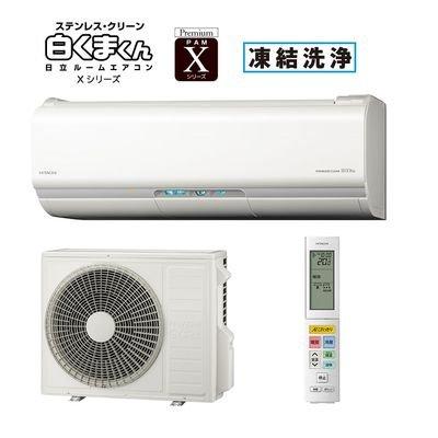日立(HITACHI) 白くまくん プレミアムXシリーズ 12畳用 RAS-X36H2