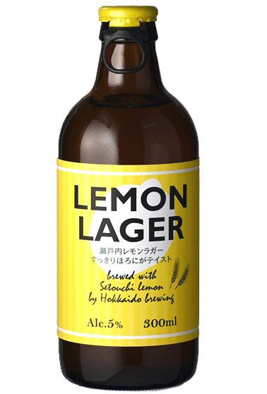 北海道麦酒 瀬戸内 レモンラガー