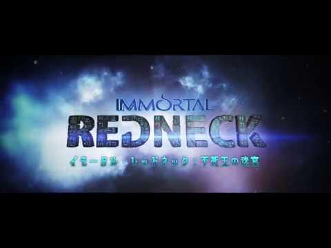 Immortal Redneck - CremaGames