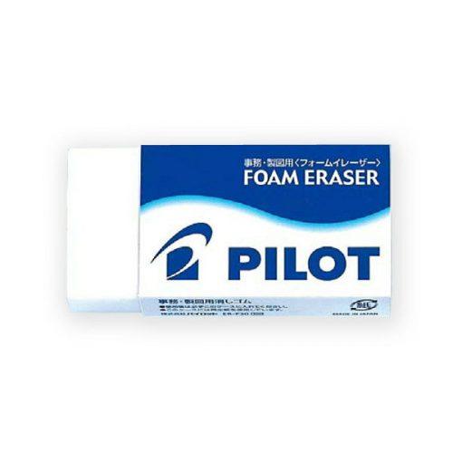 パイロット(PILOT) フォームイレーザー