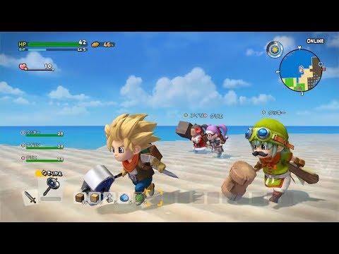 ドラゴンクエストビルダーズ2 破壊神シドーとからっぽの島 - スクウェア・エニックス