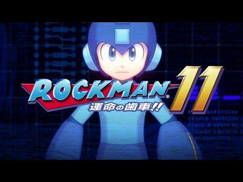 ロックマン11 運命の歯車!! - カプコン
