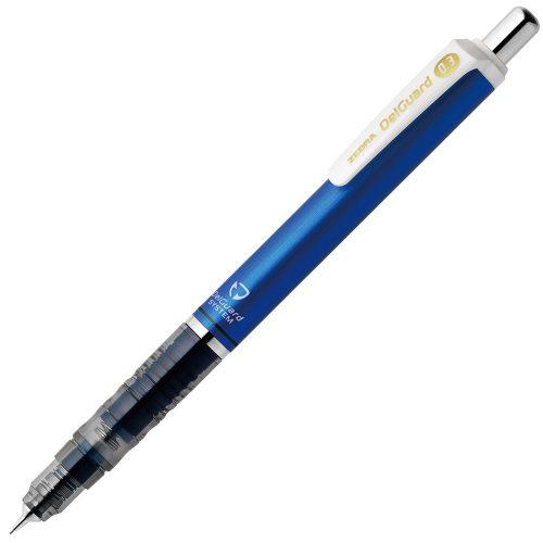 ゼブラ(ZEBRA) シャープペン デルガード 0.3 ブルー P-MAS85-BL