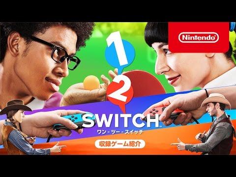 1-2-Switch - 任天堂