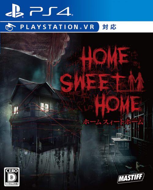 Home Sweet Home - マスティフ