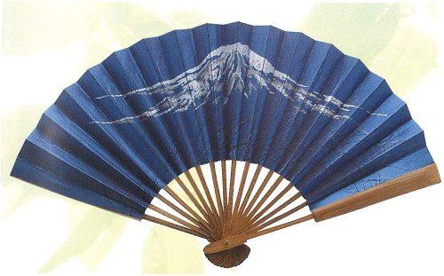 山二 富士芒
