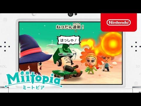Miitopia(ミートピア) - 任天堂