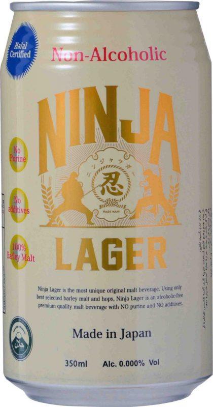 日本ビール(Nippon Beer) 忍者ラガー ノンアルコール 350ml