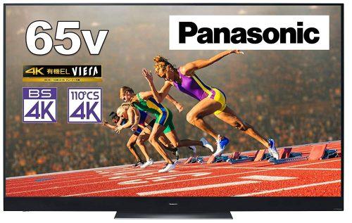 パナソニック(Panasonic) 65型4K有機ELテレビ VIERA TH-65GZ2000