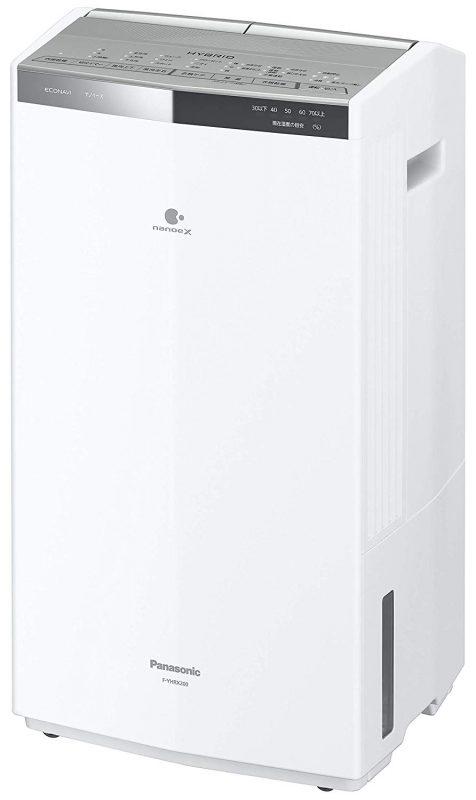 パナソニック(Panasonic) 衣類乾燥除湿機 ハイブリット方式 F-YHRX200