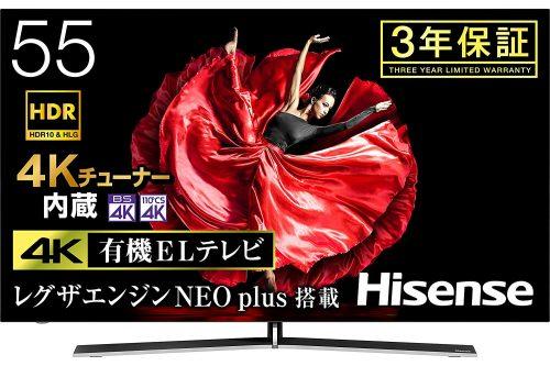 ハイセンス(Hisense) 55E8000 55インチ