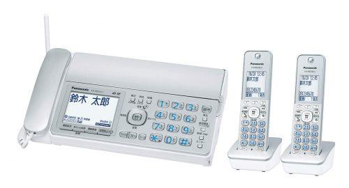パナソニック(Panasonic) デジタルコードレス普通紙ファクス KX-PD315DW