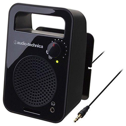 オーディオテクニカ(audio-technica) モノラルアクティブスピーカー AT-MSP56TV