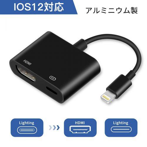 CASAFE Lightning to HDMI変換アダプタ M-410