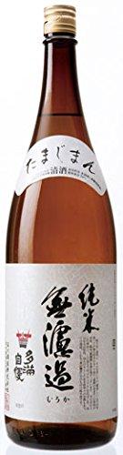 石川酒造 多満自慢 純米無濾過