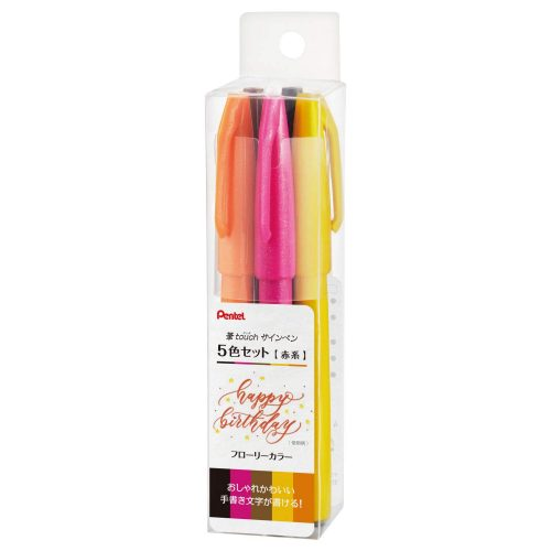 ぺんてる(Pentel) 筆 touch サインペン 5色セット フローリー SES15C-5FST