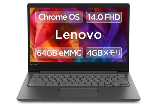 レノボ(Lenovo) 14型ノートパソコン Lenovo Chromebook S330