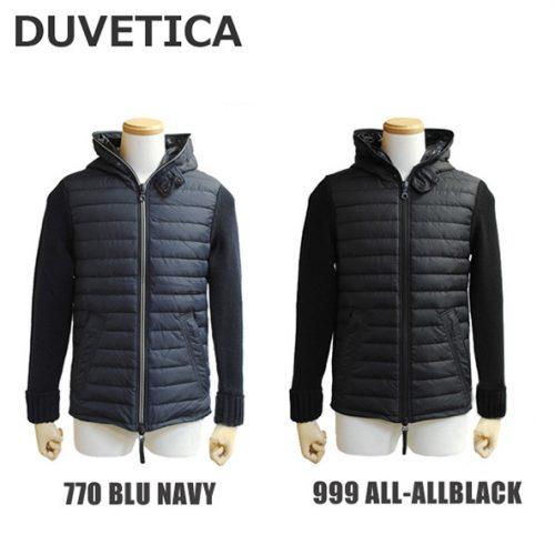デュベティカ(DUVETICA) ダウンジャケット ドラウグルイン