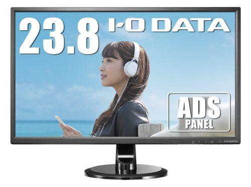 アイ・オー・データ(I-O DATA) 23.8型フルHD液晶モニター EX-LD2381DB