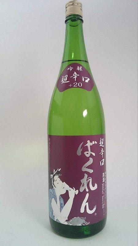 亀の井酒造 くどき上手 ばくれん 吟醸酒 超辛口