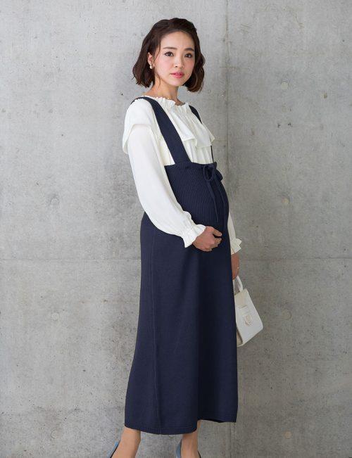 スウィートマミー(Sweet Mommy) 2wayロングサスペンダー付きマタニティスカート