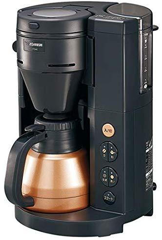 象印マホービン(ZOJIRUSHI) コーヒーメーカー EC-RS40