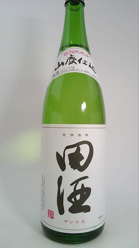 田酒 特別純米酒 山廃