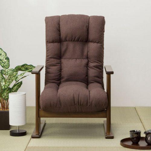 ニトリ 4段調整 高座椅子 グランデ 7810799