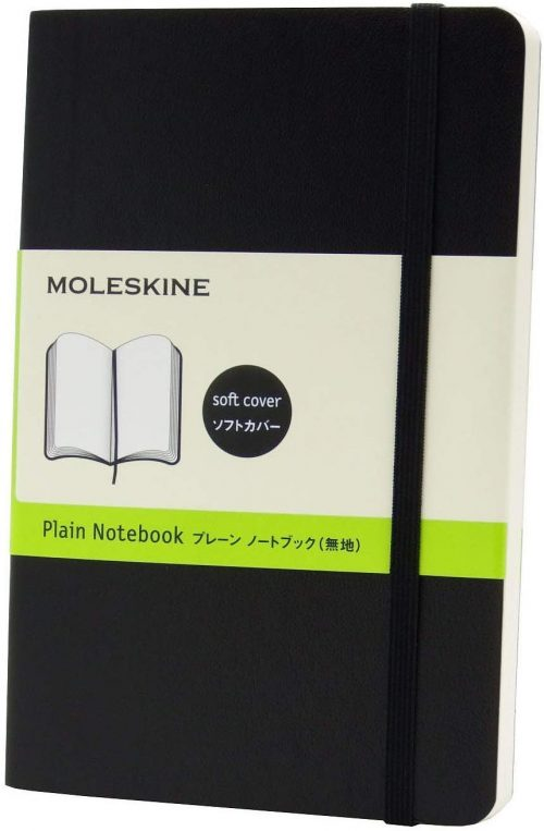 モレスキン(MOLESKINE) ポケットサイズ プレーンノートブック QP613