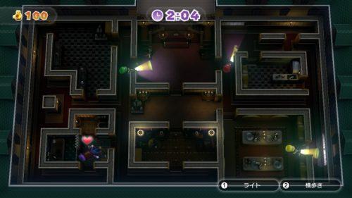 Nintendo Land - 任天堂