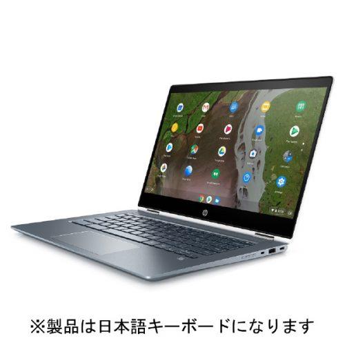 ヒューレット・パッカード(HP) Chromebook x360 14 8EC15PA-AAAA