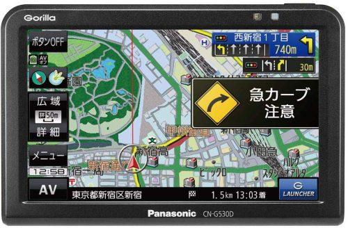 パナソニック(Panasonic) ポータブルカーナビ GORILLA CN-G530D