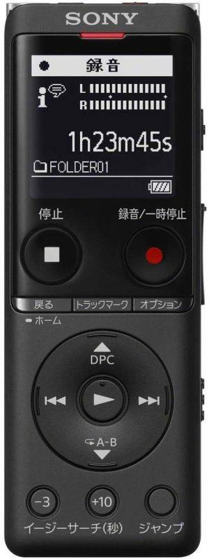 ソニー(SONY) ステレオICレコーダー ICD-UX570F