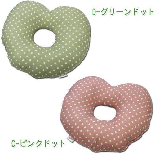 ローズマダム(rosemadame) 円座クッション 857-9002-02
