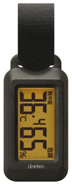 ドリテック(DRETEC) ポータブル温湿度計 ブライン O-291