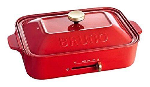 ブルーノ(BRUNO) コンパクトホットプレート BOE021