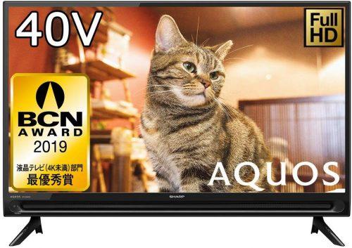 シャープ(SHARP) 40V型 液晶テレビ AQUOS 2T-C40AC2