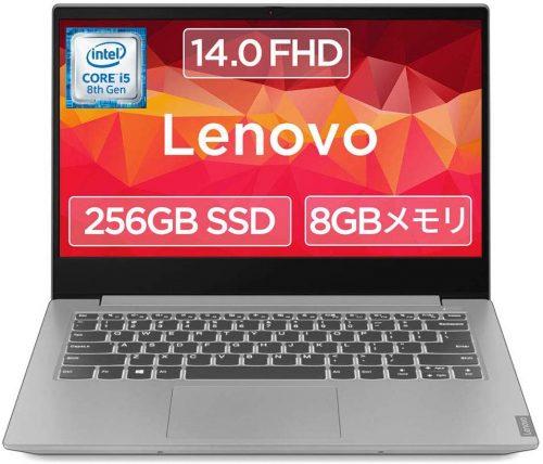 レノボ(Lenovo) ノートパソコン ideapad S340 81N700BHJP