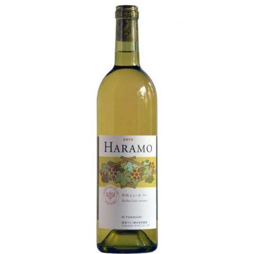 原茂ワイン ハラモ甲州シュール・リー