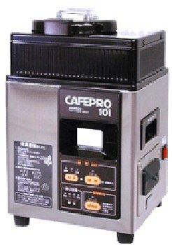 ダイニチ(Dainichi) コーヒー豆焙煎機 カフェプロ101