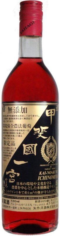 矢作洋酒 甲斐国一宮 日本