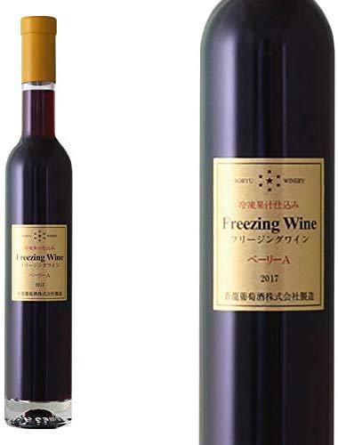 蒼龍葡萄酒 フリージングワイン赤 ベーリーA
