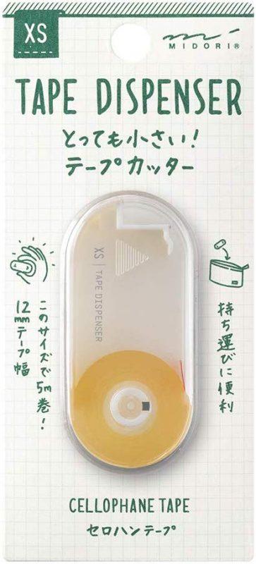 デザインフィル(Designphil) ミドリ テープカッター XS 白 49665006