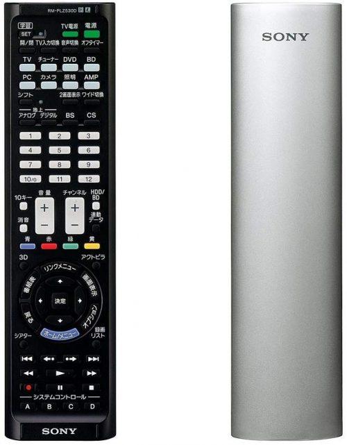 ソニー(SONY) 学習機能付きリモートコマンダー RM-PLZ530D