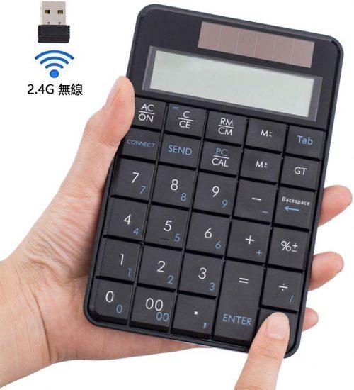 Sumeber 太陽電池付 ワイヤレス テンキー電卓 MC-56
