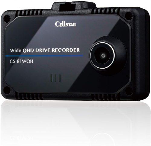 セルスター(CELLSTAR) ドライブレコーダー CS-81WQH