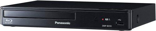 パナソニック(Panasonic) ブルーレイディスクプレーヤー DMP-BD90