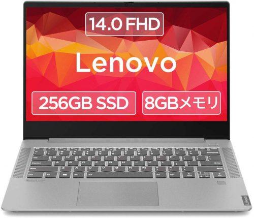 レノボ(Lenovo) IdeaPad S540