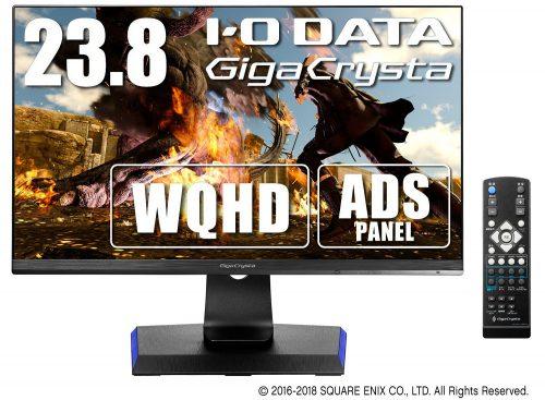 アイ・オー・データ(I-O DATA) GigaCrysta EX-LDGCQ241DB 23.8インチ