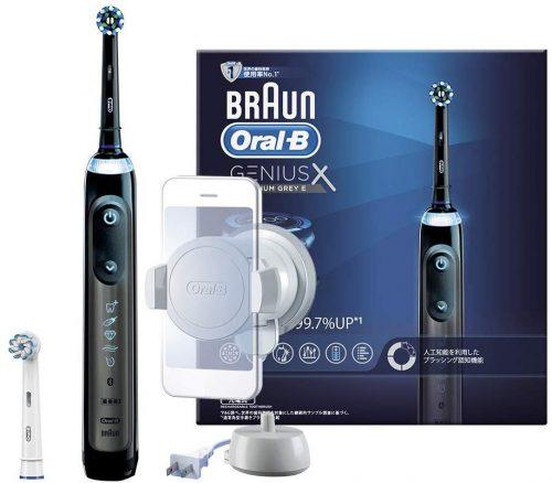 ブラウン(Braun) ジーニアスX D7065266XC